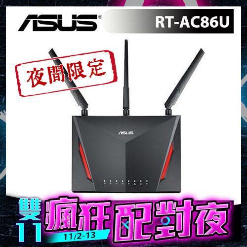 【秘密夜殺】華碩AC2900雙頻Gigabit 無線路由器RT-AC86U