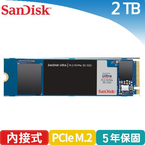SanDisk Ultra 3D M.2 2TB NVMe SSD固態硬碟