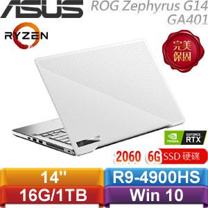 ASUS華碩 ROG Zephyrus G14 GA401IV-0132D4900HS 月光白(有燈版)