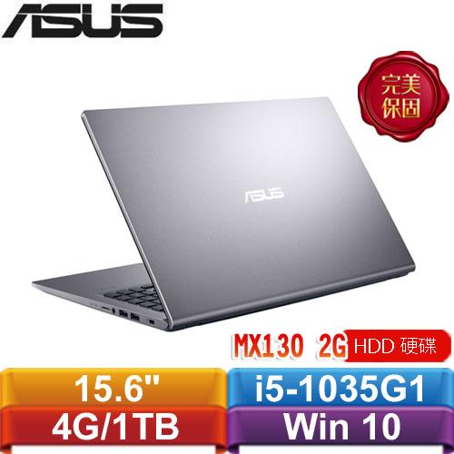 ASUS華碩 Laptop X515JF-0041G1035G1 15.6吋窄邊筆電 星空灰