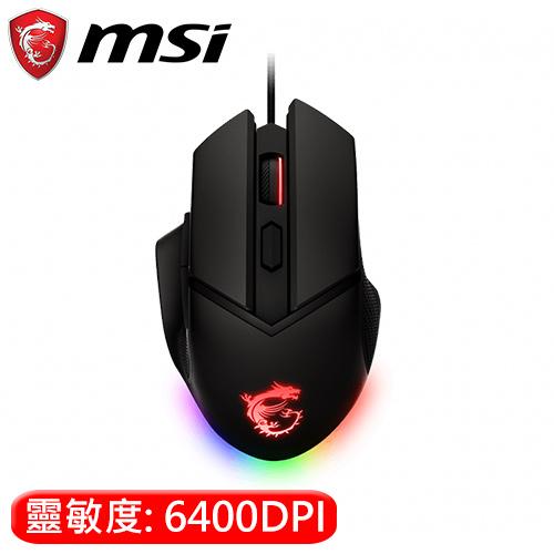 MSI Clutch GM20 ELITE 電競滑鼠