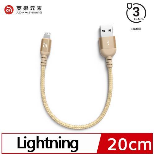 【亞果元素】ADAM PeAk3 Lightning 編織線20公分 金