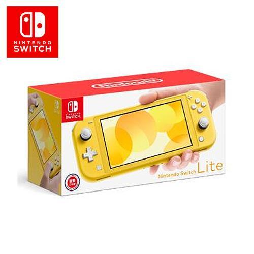 【客訂】任天堂 Nintendo Switch  Lite 主機  黃