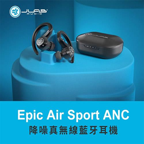 JLab Epic Air Sport ANC 藍芽耳機