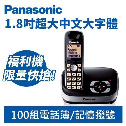 【福利品】Panasonic 國際牌 KX-TG6521 中文顯示答錄數位無線電話