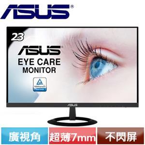 R1【福利品】ASUS華碩 23型 廣視角螢幕 VZ239HE