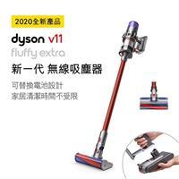 Dyson V11 SV15 Fluffy Extra 無線吸塵器 V11-SV15-FLUFFY-