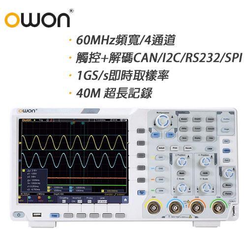 OWON 60MHz四通道示波器 XDS3064E-觸控+解碼
