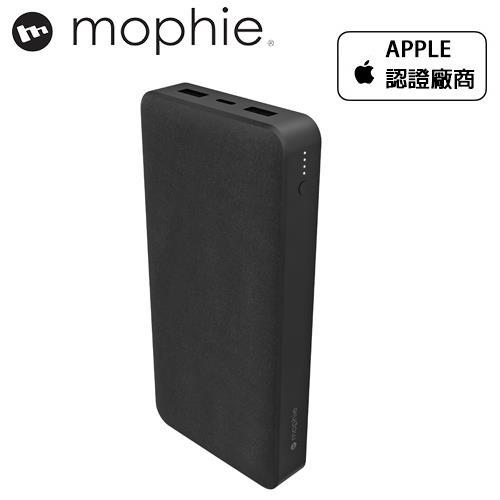mophie Powerstation PD USB-C 快充行動電源20000mAh 黑