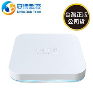 安博盒子 UBOX8 PRO MAX X10 藍牙多媒體機上盒 純淨版 台灣公司貨