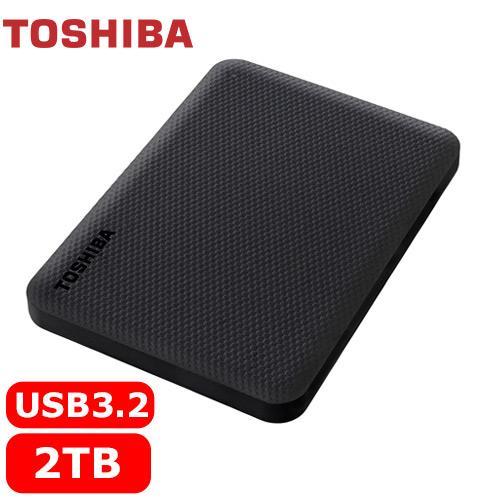 TOSHIBA Canvio Advance V10 2TB 外接式硬碟 黑