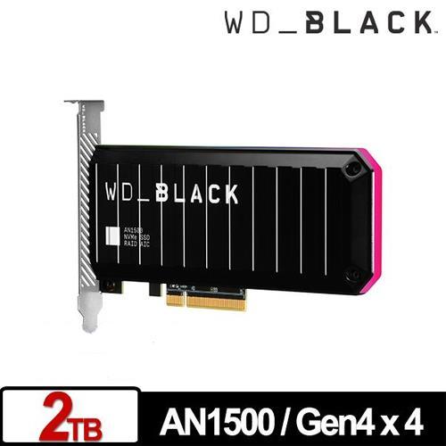 WD 黑標 AN1500 2TB NVMe PCIe SSD RAID擴充卡