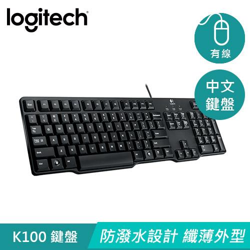 Logitech 羅技 K100 PS2有線鍵盤 中文
