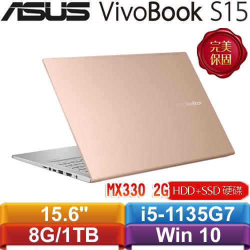 ASUS華碩 VivoBook S15 S513EP-0152D1135G7 15.6吋筆記型電腦 魔幻金