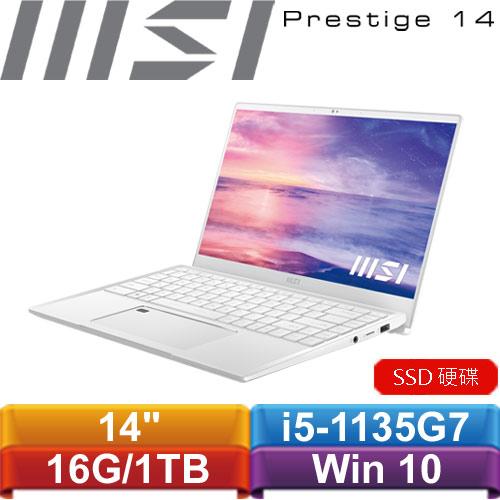 MSI微星 Prestige 14Evo A11M-211TW 14吋商務筆電(i5) 純淨白