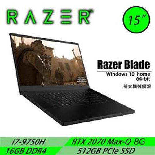 雷蛇Razer Blade RZ09-03137E02-R3T1 15.6吋 電競筆記型電腦