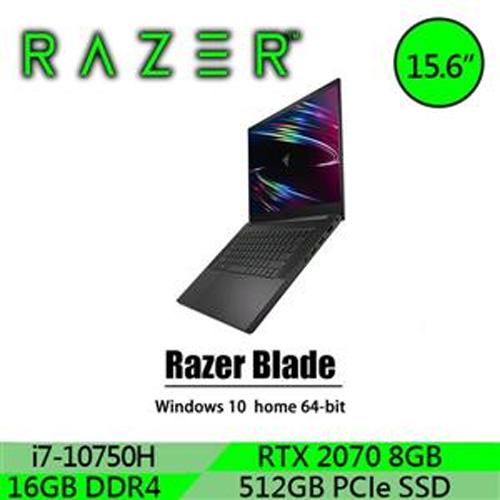 雷蛇Razer Blade Base RZ09-03287T22-R3T1 15.6吋 電競筆記型電腦