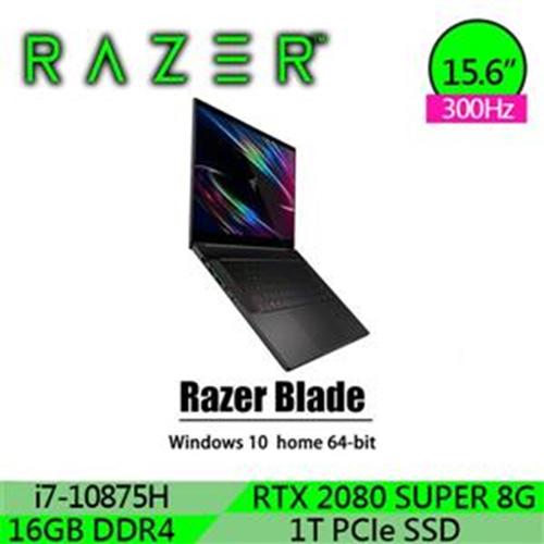 雷蛇Razer Blade Advanced RZ09-03305T43-R3T1 15.6吋 電競筆記型電腦