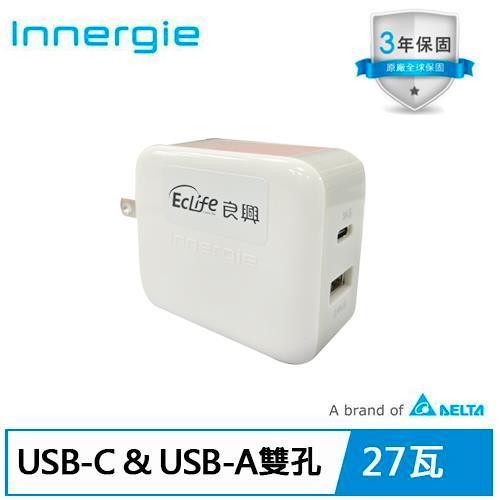 【聯名款】台達電 Innergie 27M 27瓦雙孔USB-C極速充電器【原價 790↓現省$ 200】