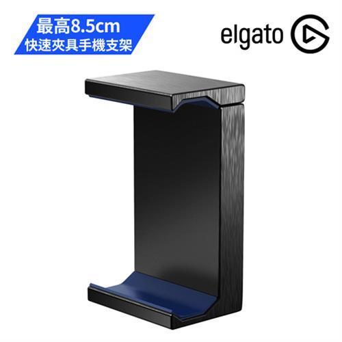 【ELGATO】Smarphone holder 智慧型手機用支架