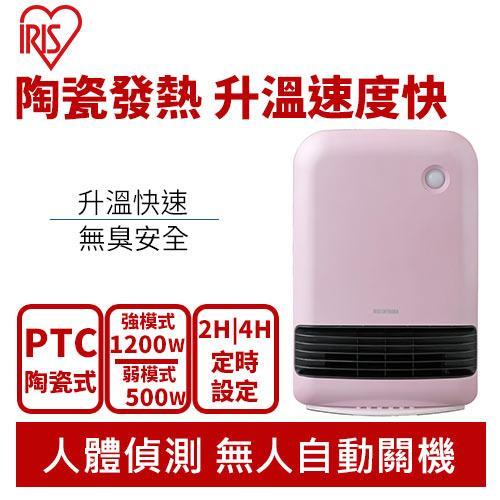 IRIS OHYAMA JCH-12TD3 1200W 大風量陶瓷電暖器 粉色