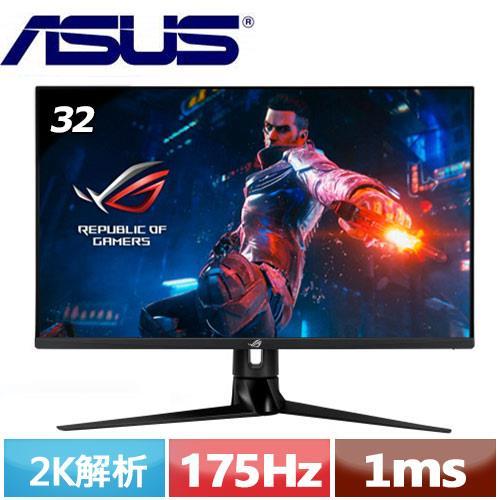 R1【福利品】ASUS華碩 32型 PG329Q 2K電競螢幕.