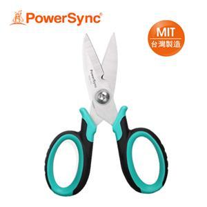 PowerSync群加 WSA-101 5吋多功能電工剪刀