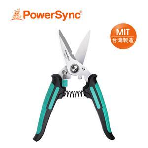 PowerSync群加 WSD-101 7吋萬用重力剪刀