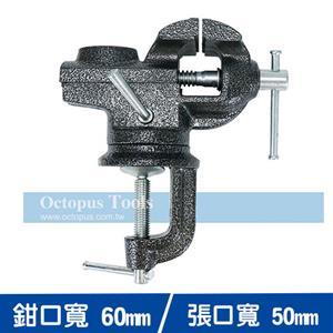 Octopus 桌上迴轉萬力 60mm (458.065)