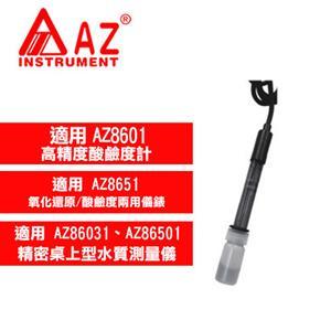 AZ(衡欣實業) 86P3AZ pH測試棒