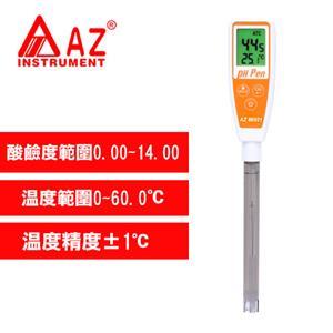 AZ(衡欣實業) AZ86921 IP65 低離子長測棒pH筆