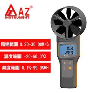 AZ(衡欣實業) AZ89191 10公分超大扇葉藍芽風速計(含溫濕度&二氧化碳)