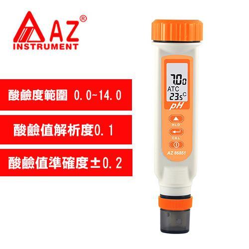 AZ(衡欣實業) AZ86851 超值低離子酸鹼度水質筆