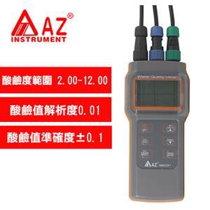 AZ(衡欣實業) AZ86031多功能防水手持測量儀錶
