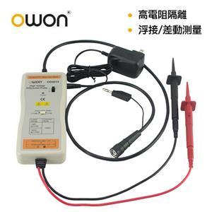 OWON 高壓差動探棒OD5070(100MHz/7000V:700V)