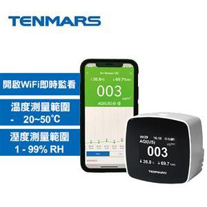 Tenmars泰瑪斯 TM-280W PM2.5 室內空氣品質監測儀 (細懸浮微粒檢測) WiFi版