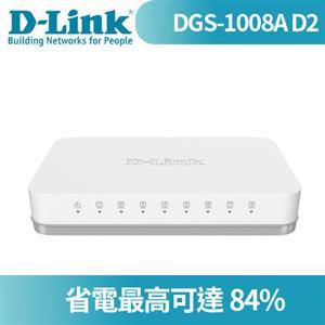 D-L-INK 友訊 DGS-1008A  D2 8埠 節能桌上型網路交換器