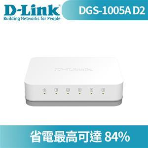 D-Link 友訊 DGS-1005A  D2  5埠 節能桌上型網路交換器