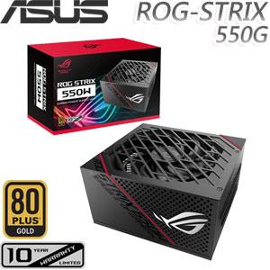 ASUS華碩 ROG Strix 550W 金牌電源供應器