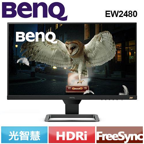 BenQ EW2480 24型 HDR影音娛樂護��螢幕