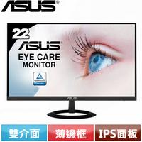 ASUS華碩 22型 VZ229HR 薄邊框IPS 商用顯示器
