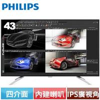 PHILIPS 飛利浦 BDM4350UC 43型 4K廣視角IPS螢幕