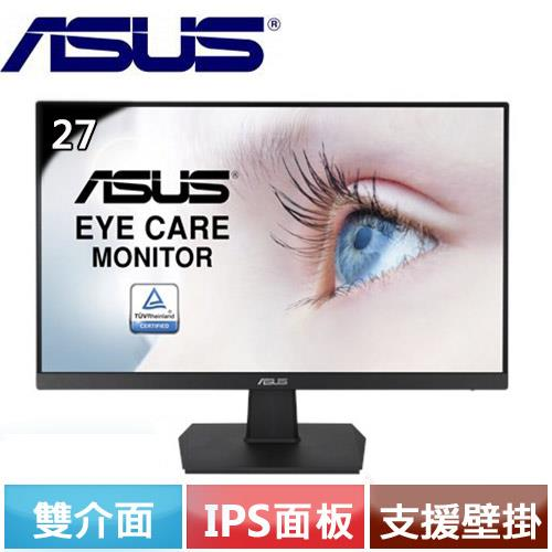 ASUS華碩 27型 VA27EHE 超低藍光護眼螢幕