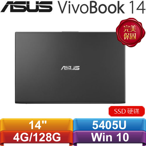 【加8G+SSD】ASUS X412FA-0271G5405U 星空灰