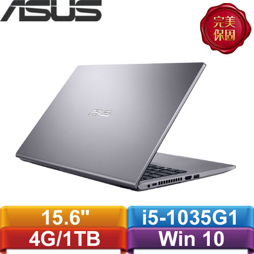 ASUS華碩 Laptop 15 X509JB-0031G1035G1 15.6吋筆記型電腦 星空灰
