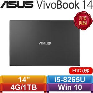 ASUS華碩 VivoBook 14 X412FA-0231G8265U 14吋筆記型電腦 星空灰