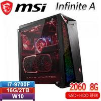 MSI微星 Infinite A 9SC-856TW 電競桌機
