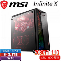 MSI微星 Infinite X Plus 9SF-485TW 電競桌機