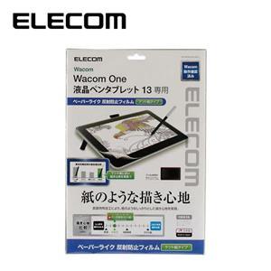 ELECOM Wacom One 13擬紙感保貼肯特