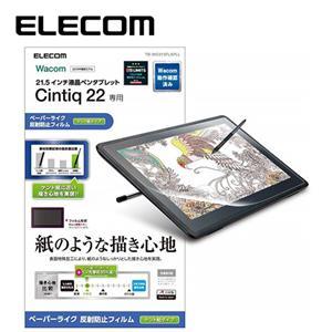 ELECOM Wacom Cintiq 22 擬紙感保護貼 肯特紙